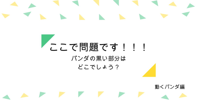 ▽動画編集してみました△【就労移行支援 ソース堺東・三国ヶ丘 ...